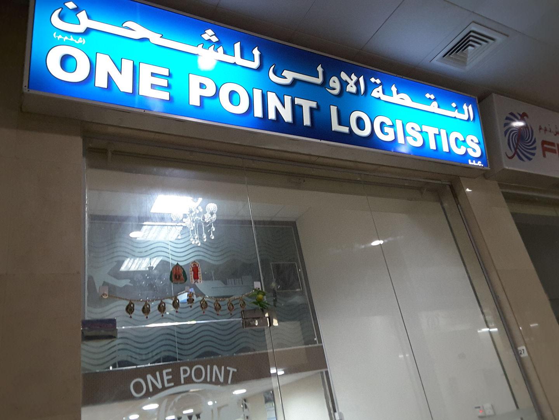 Walif-business-one-point-logistics-l-l-c