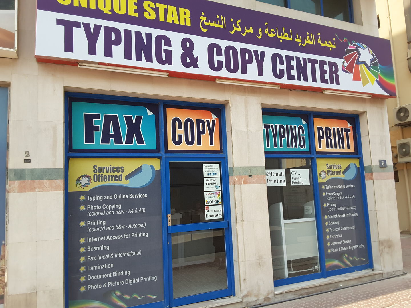 HiDubai-business-unique-star-typing-and-copy-center-b2b-services-printing-typing-services-al-khabaisi-dubai-2