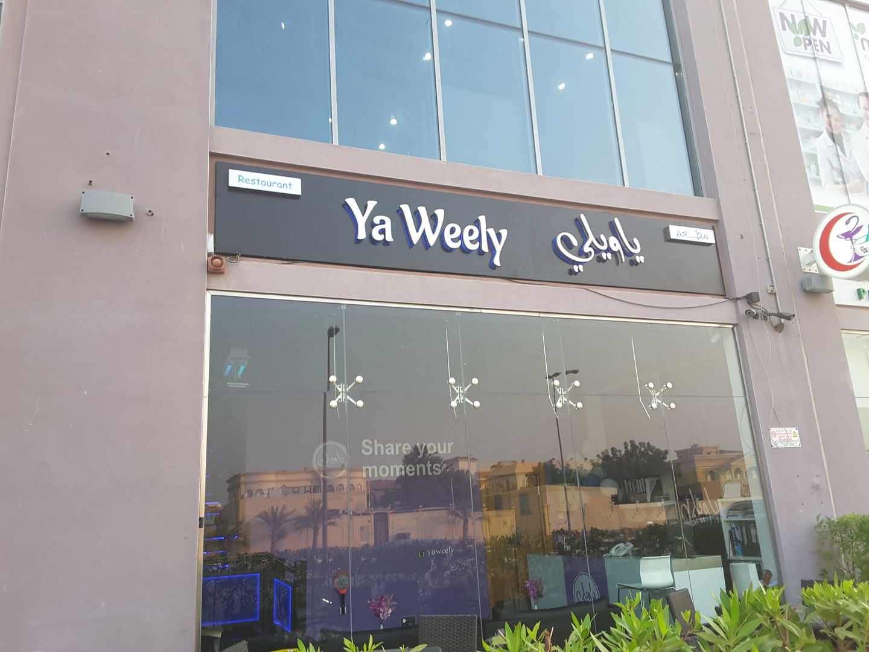 HiDubai-business-ya-weely-food-beverage-restaurants-bars-nad-al-hammar-dubai-2