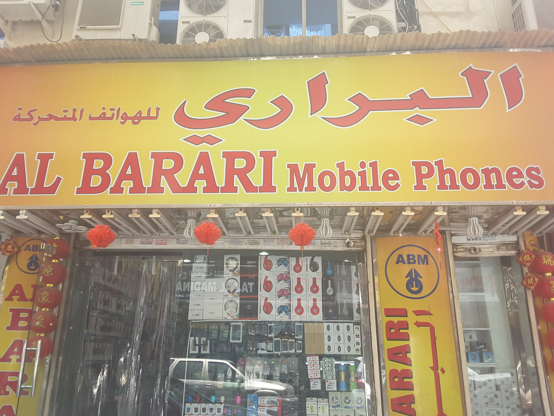 HiDubai-business-al-barari-shopping-consumer-electronics-al-murar-dubai-2