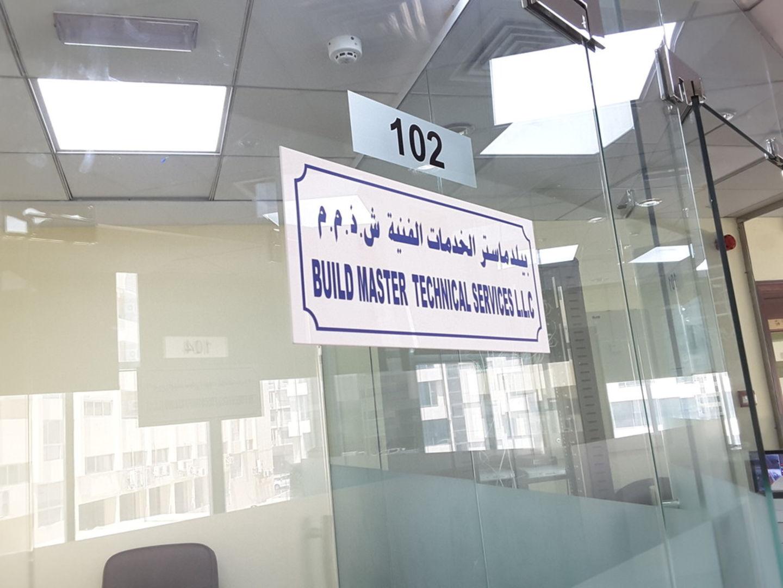HiDubai-business-build-master-technical-services-home-handyman-maintenance-services-al-khabaisi-dubai