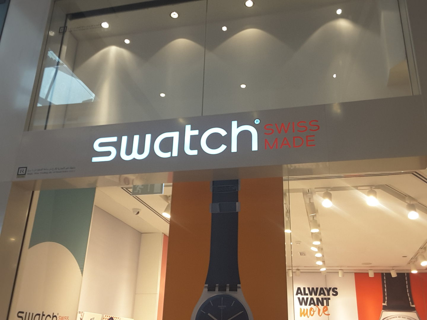 HiDubai-business-swatch-shopping-watches-eyewear-al-barsha-1-dubai-2