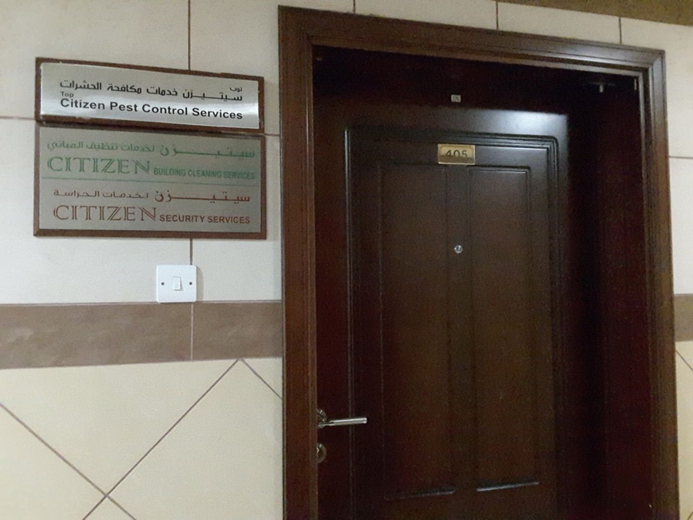 HiDubai-business-citizen-security-services-home-safety-security-al-nahda-2-dubai