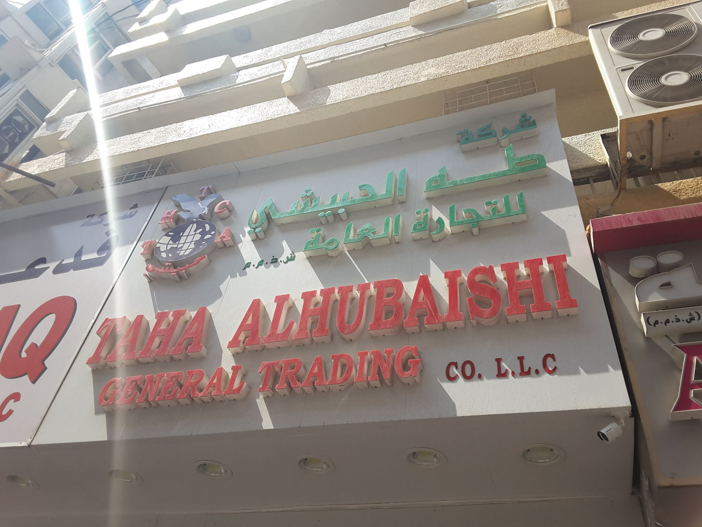Walif-business-taha-al-hubaishi-general-trading