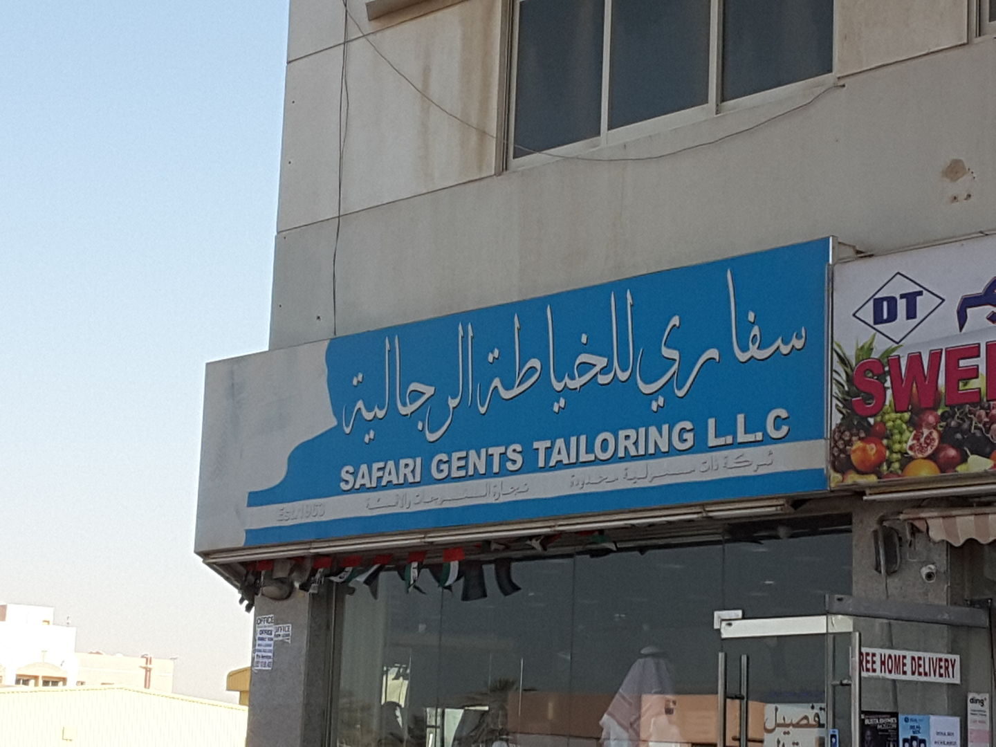 HiDubai-business-safari-gents-tailoring-home-tailoring-hor-al-anz-east-dubai-2