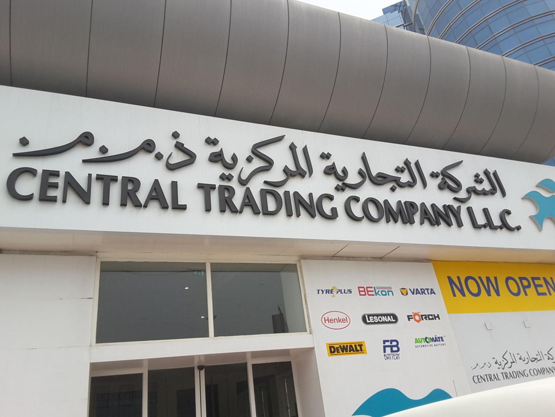 HiDubai-business-central-trading-company-transport-vehicle-services-specialized-auto-services-al-khabaisi-dubai-2