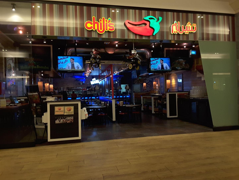 HiDubai-business-chilis-food-beverage-restaurants-bars-al-barsha-1-dubai-2