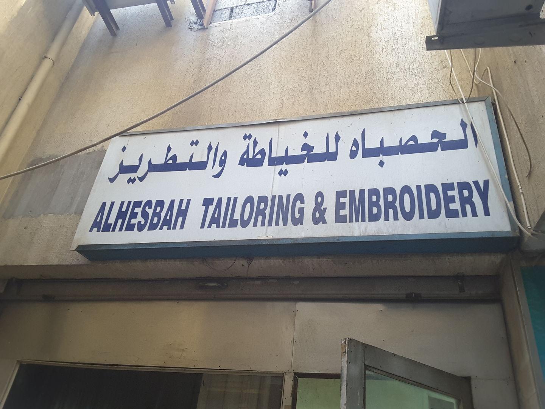 HiDubai-business-alhesbah-tailoring-embroidery-home-tailoring-naif-dubai-2