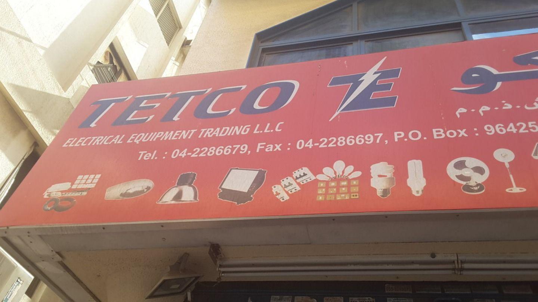 HiDubai-business-tetco-electrical-equipment-trading-b2b-services-distributors-wholesalers-naif-dubai-2