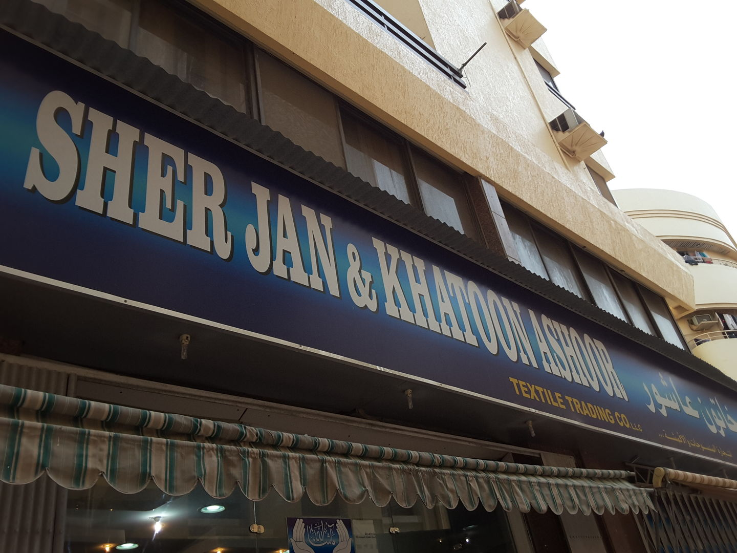 HiDubai-business-sher-jan-khatoon-ashoor-textile-shopping-apparel-baniyas-square-dubai-2