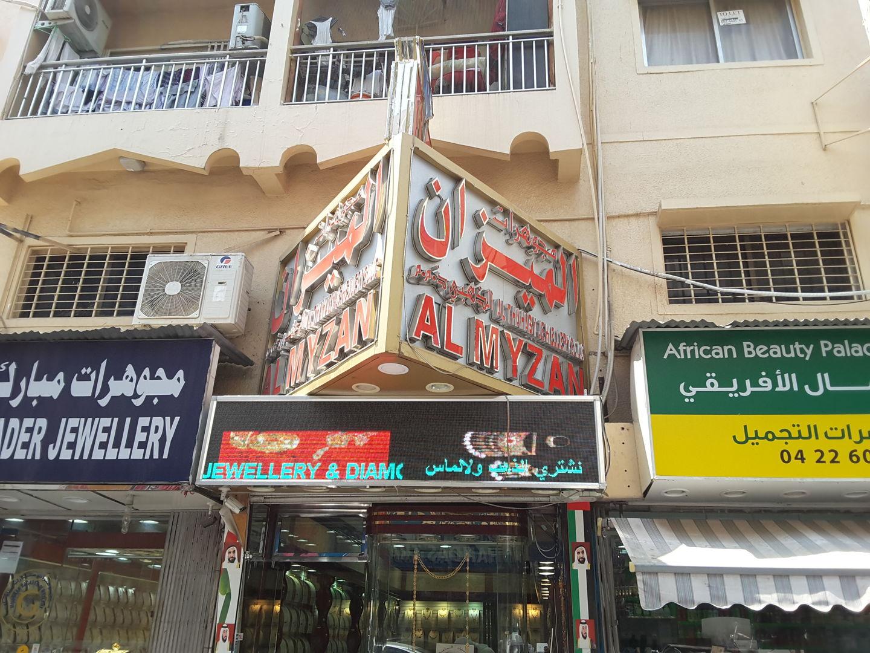 HiDubai-business-almyzan-al-thahaby-jewellers-shopping-jewellery-precious-stones-al-ras-dubai-2