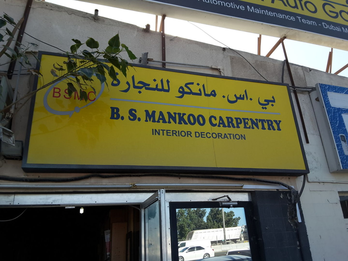 HiDubai-business-b-s-mankoo-carpentry-home-furniture-decor-ras-al-khor-industrial-1-dubai-2