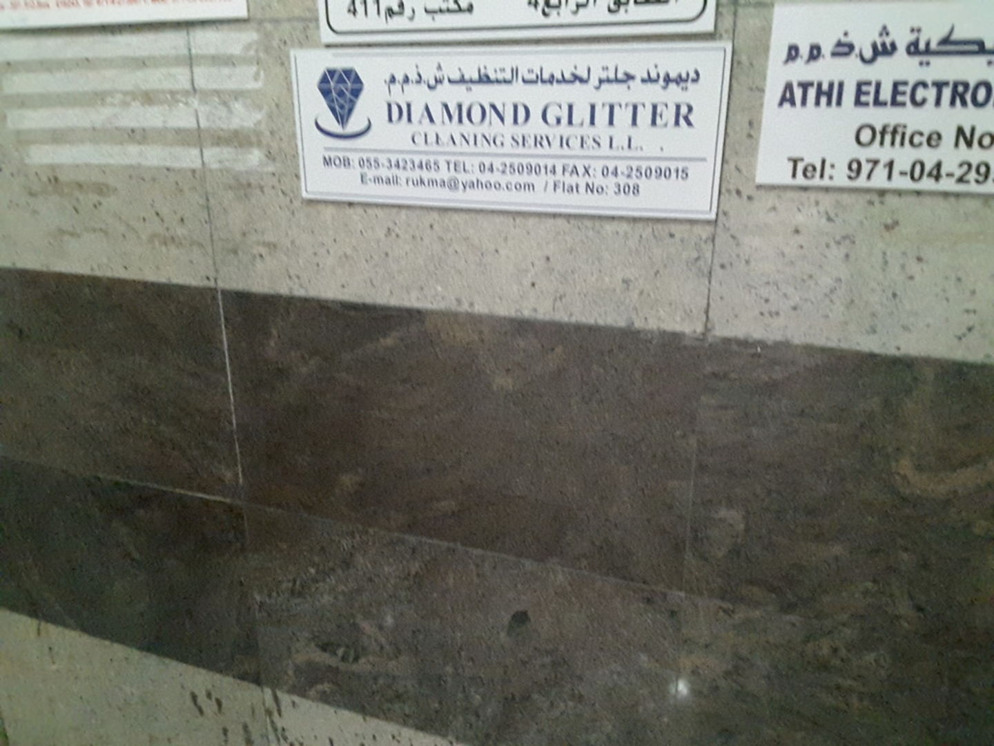 Walif-business-diamond-glitter-cleaning-services