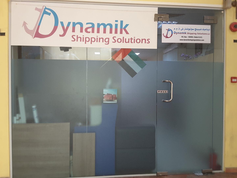 HiDubai-business-dynamik-shipping-solutions-shipping-logistics-distribution-services-port-saeed-dubai-2