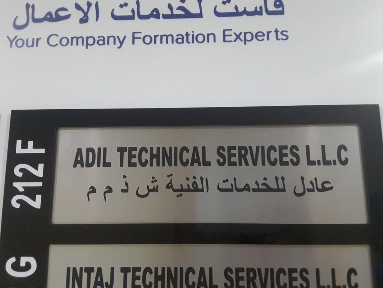 HiDubai-business-adil-technical-services-home-handyman-maintenance-services-al-qusais-2-dubai-2