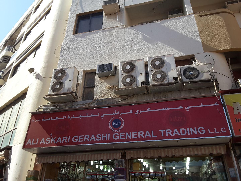 HiDubai-business-ali-askari-gerashi-general-trading-food-beverage-supermarkets-hypermarkets-grocery-stores-al-sabkha-dubai-2