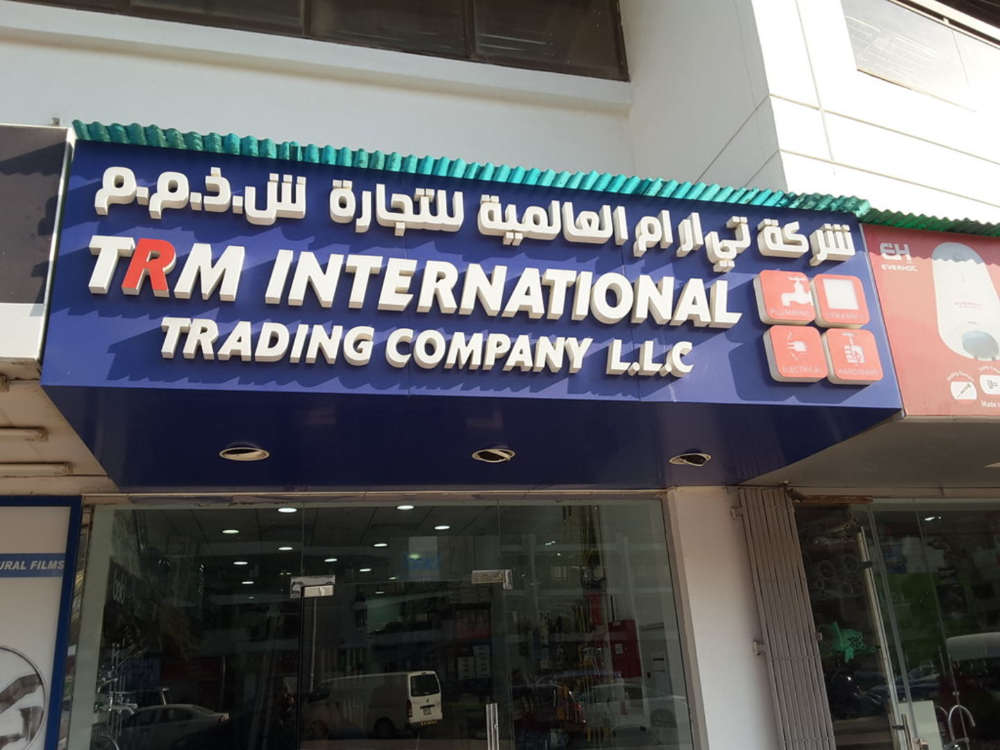 HiDubai-business-trm-international-trading-company-home-hardware-fittings-al-qusais-industrial-1-dubai-2
