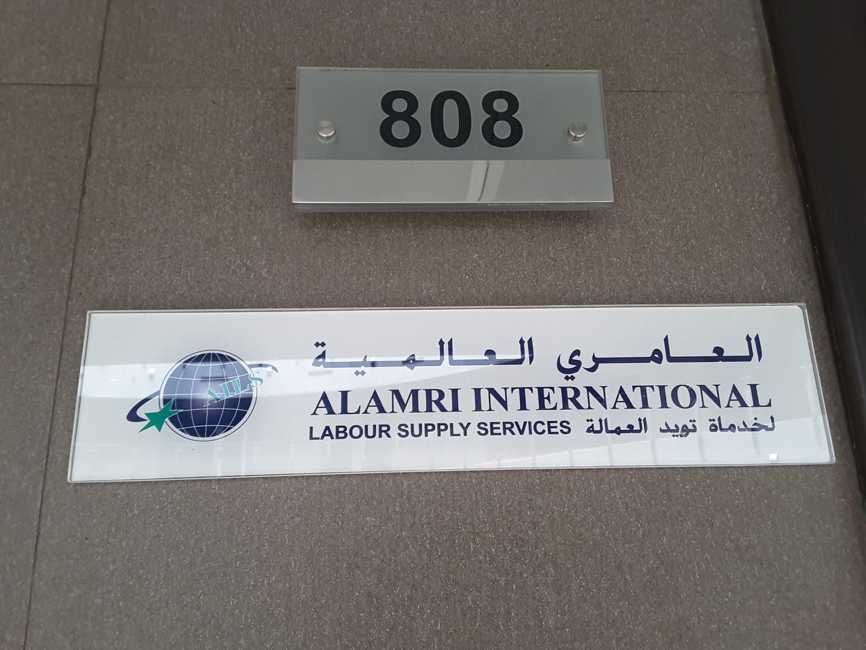 HiDubai-business-al-amri-international-labour-supply-services-b2b-services-human-resource-management-al-barsha-1-dubai-2