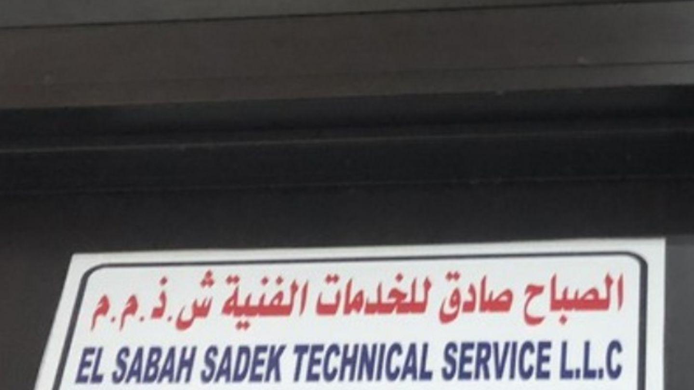 HiDubai-business-el-sabah-sadek-technical-service-construction-heavy-industries-construction-renovation-al-mamzar-dubai
