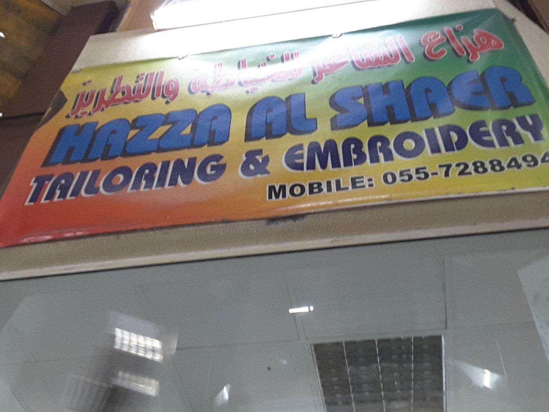 HiDubai-business-hazza-al-shaer-tailoring-and-embroidery-home-tailoring-naif-dubai-2