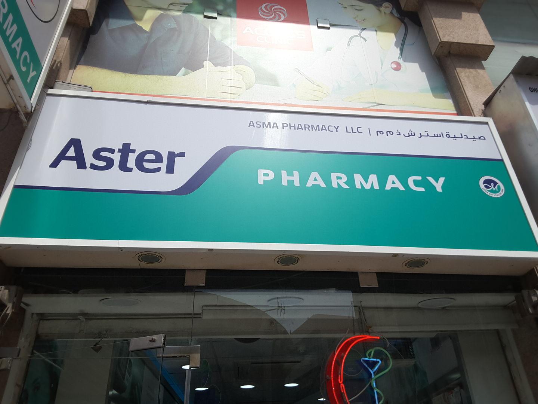 HiDubai-business-aster-pharmacy-shopping-pharmacy-baniyas-square-dubai-2