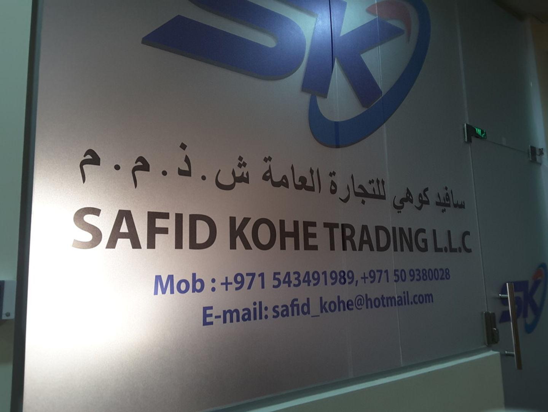 HiDubai-business-safid-kohe-general-trading-b2b-services-distributors-wholesalers-al-rigga-dubai