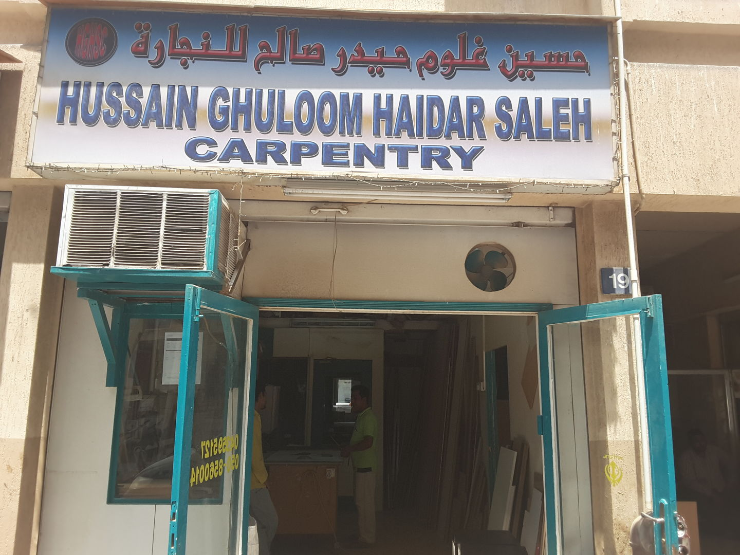 HiDubai-business-hussain-ghuloom-haidar-saleh-carpentry-home-furniture-decor-meena-bazar-al-souq-al-kabeer-dubai-2