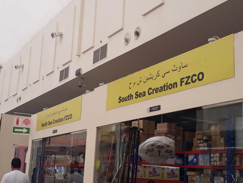 HiDubai-business-south-sea-creation-b2b-services-distributors-wholesalers-international-city-warsan-1-dubai-2
