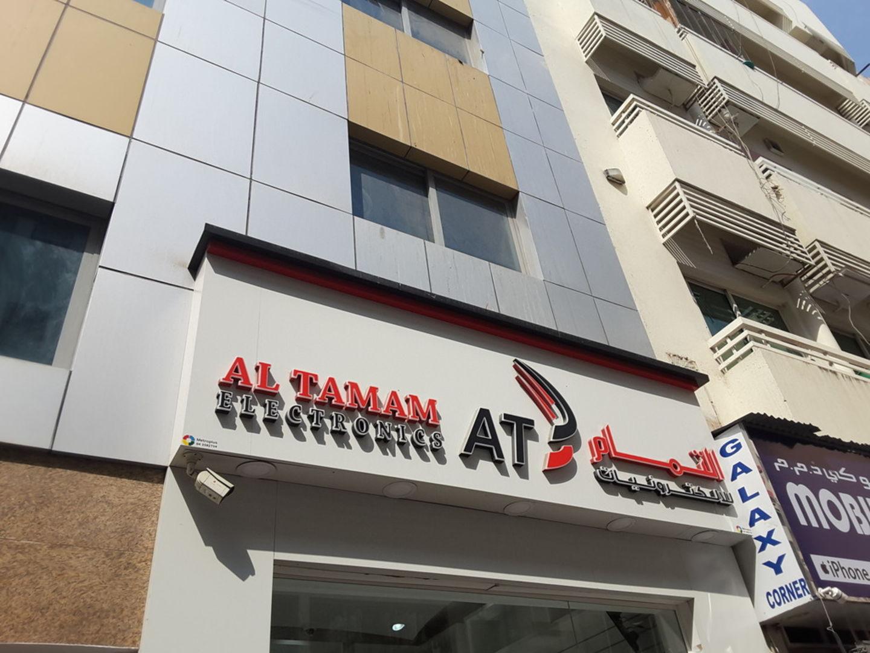 HiDubai-business-al-tamam-electronics-b2b-services-distributors-wholesalers-al-murar-dubai-2