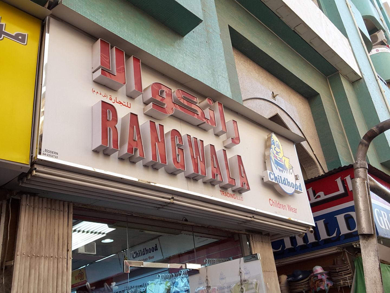 HiDubai-business-rangwala-trading-b2b-services-distributors-wholesalers-al-buteen-dubai-2