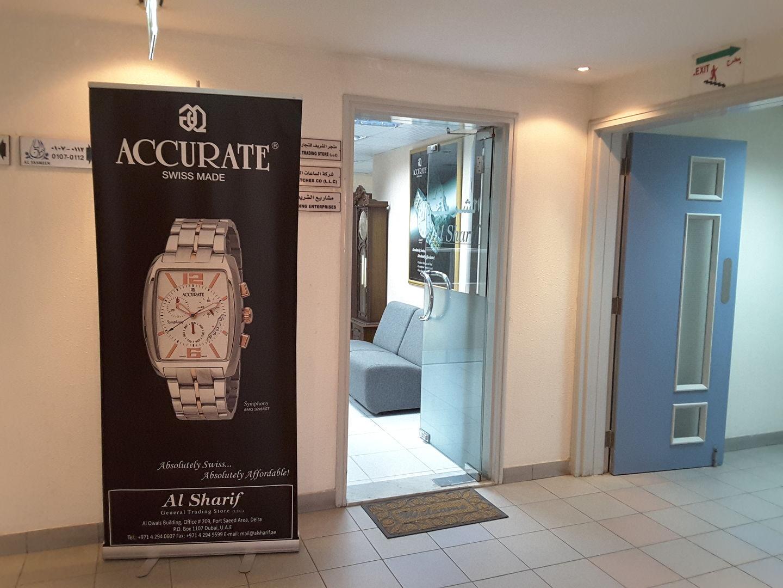 HiDubai-business-accurate-watches-co-b2b-services-distributors-wholesalers-hor-al-anz-dubai-2