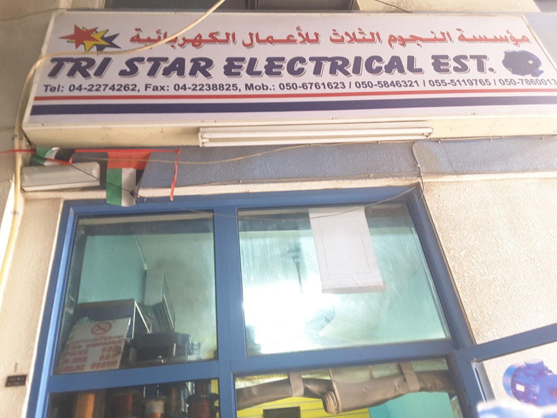 HiDubai-business-tri-star-electrical-est-home-handyman-maintenance-services-naif-dubai-2