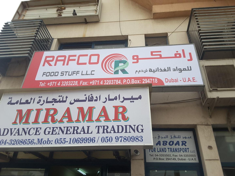 HiDubai-business-rafco-foodstuff-food-beverage-supermarkets-hypermarkets-grocery-stores-ras-al-khor-industrial-3-dubai-2