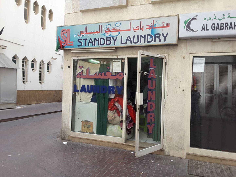 HiDubai-business-standby-laundry-home-laundry-the-palm-deira-dubai-2