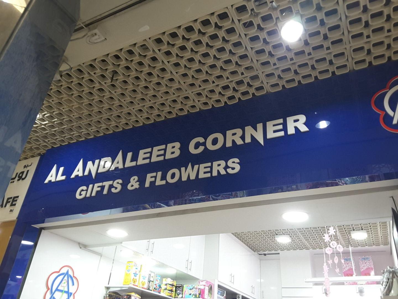 HiDubai-business-al-andaleeb-corner-gifts-flowers-shopping-souvenirs-gifts-ras-al-khor-dubai-2