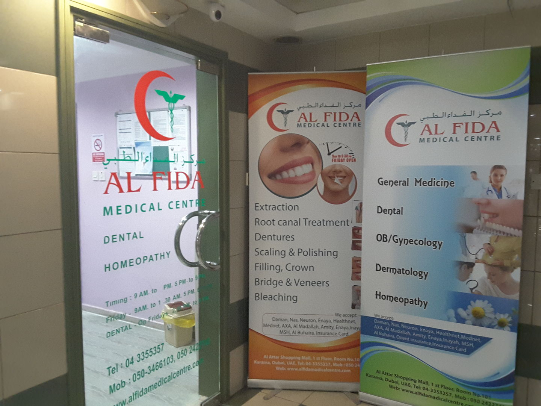 HiDubai-business-al-fida-medical-centre-beauty-wellness-health-hospitals-clinics-al-karama-dubai-2