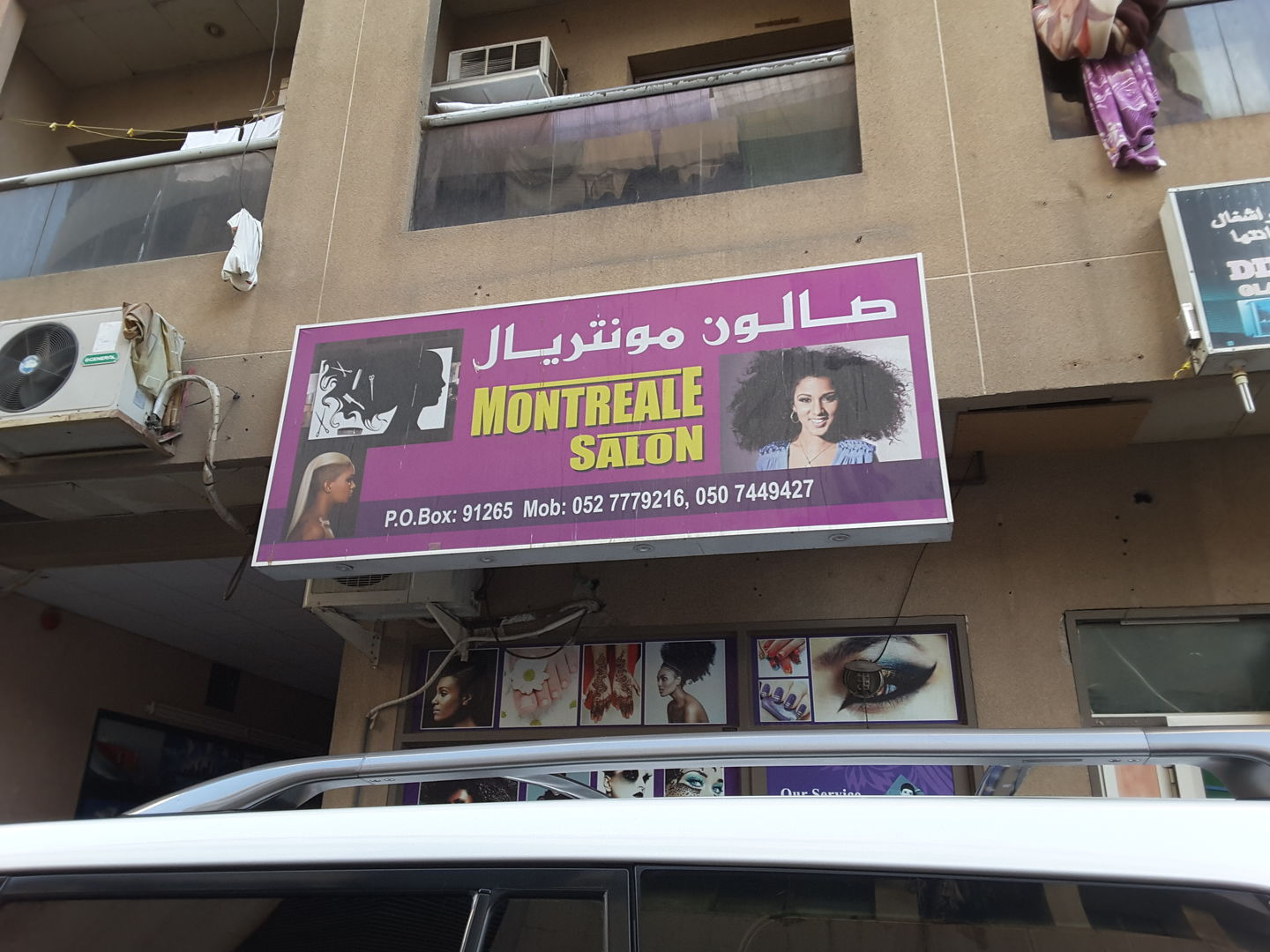 Walif-business-montreale-salon