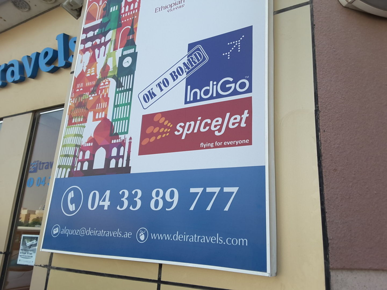 HiDubai-business-deira-travel-tourist-agency-co-hotels-tourism-travel-ticketing-agencies-al-quoz-industrial-1-dubai