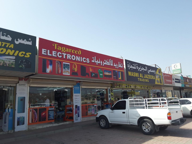 HiDubai-business-tagareed-electronics-shopping-consumer-electronics-hatta-dubai
