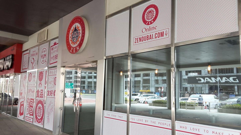 HiDubai-business-zen-restaurant-food-beverage-restaurants-bars-business-bay-dubai-2