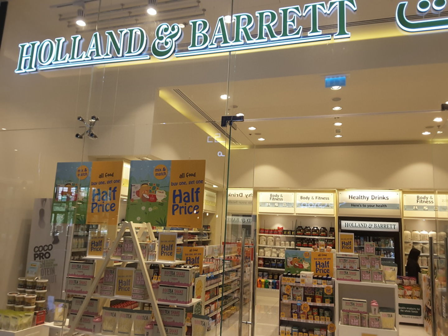 Holland And Barrett, (Health Food & Supplement Stores) in