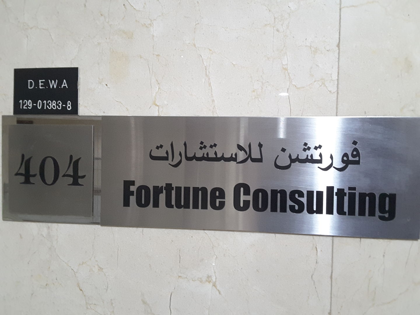 HiDubai-business-fortune-consulting-b2b-services-business-consultation-services-port-saeed-dubai-2