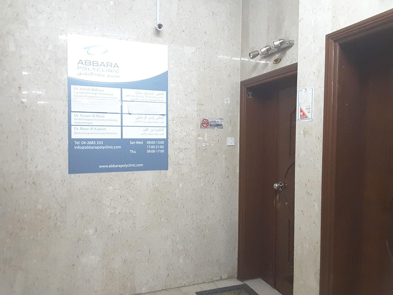 HiDubai-business-abbara-poly-clinic-beauty-wellness-health-hospitals-clinics-al-muraqqabat-dubai-2