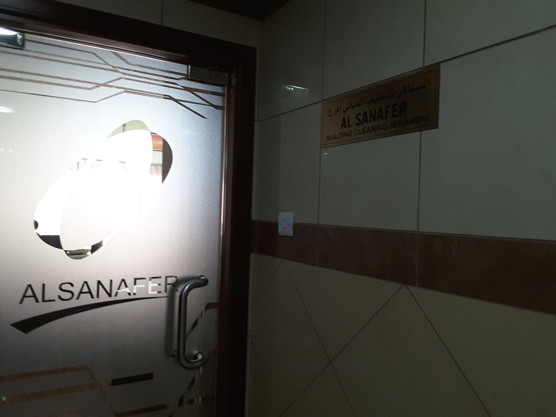 HiDubai-business-al-sanafer-building-cleaning-home-cleaning-services-al-qusais-industrial-2-dubai-2