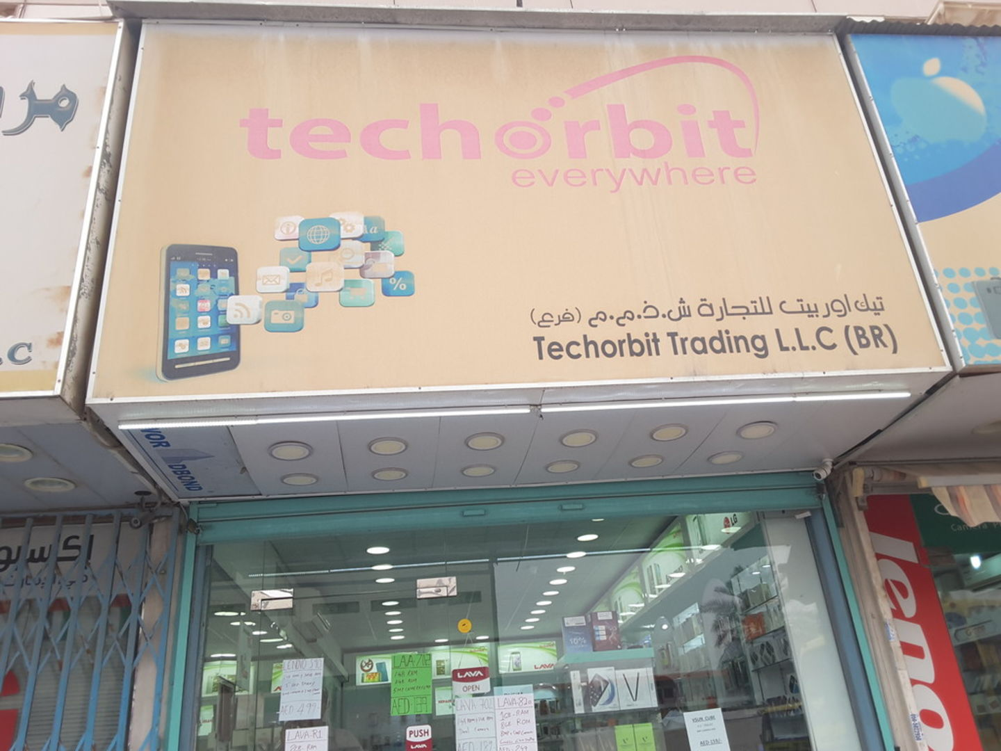 HiDubai-business-tech-orbit-trading-shopping-consumer-electronics-ras-al-khor-industrial-3-dubai-1