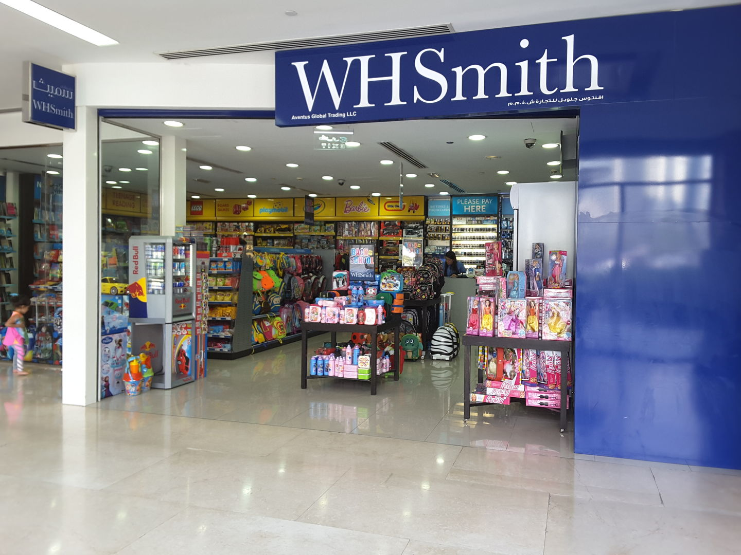 HiDubai-business-wh-smith-shopping-office-supplies-stationery-business-bay-dubai-2