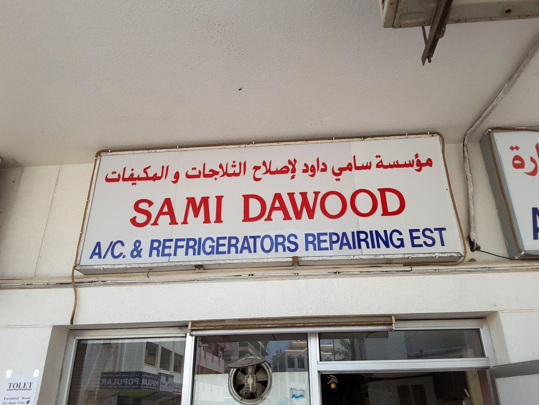 HiDubai-business-sami-dawood-refregirators-a-c-repairing-home-handyman-maintenance-services-al-karama-dubai-2