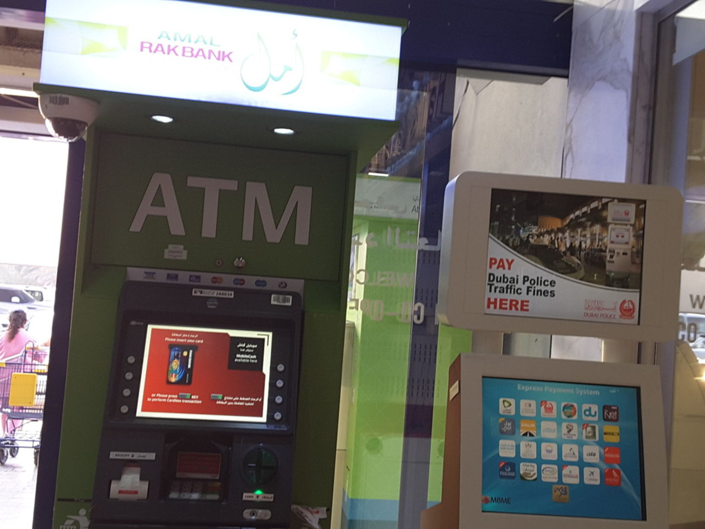 HiDubai-business-amal-rakbank-atm-finance-legal-banks-atms-al-wasl-dubai-2