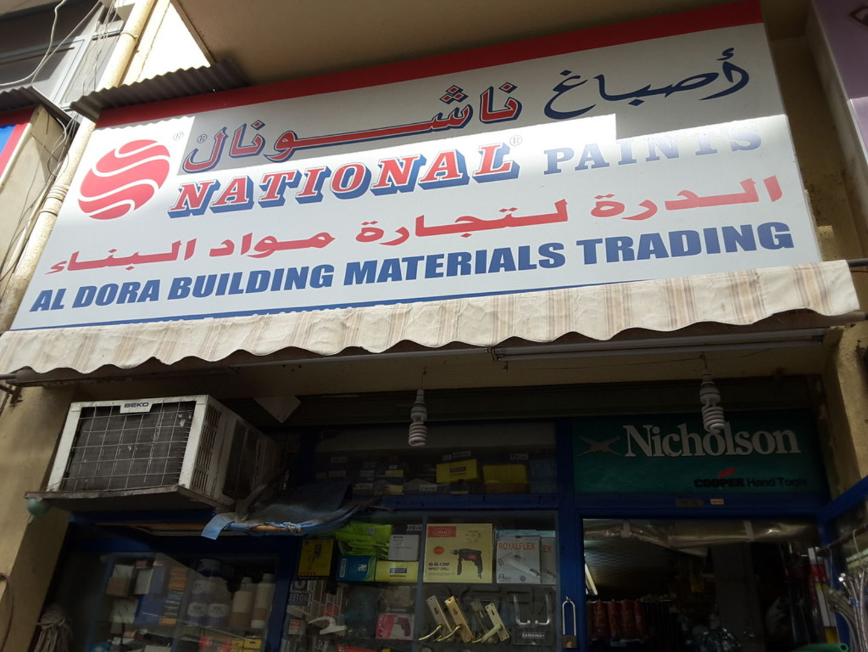 HiDubai-business-al-dora-building-materials-trading-b2b-services-construction-building-material-trading-naif-dubai
