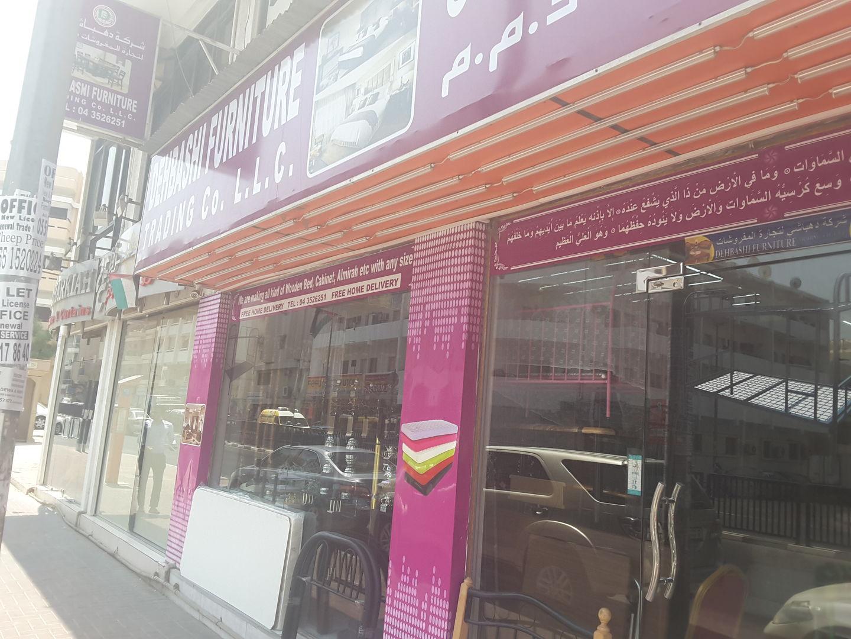 HiDubai-business-dehbashi-furniture-trading-shopping-furniture-decor-al-fahidi-al-souq-al-kabeer-dubai